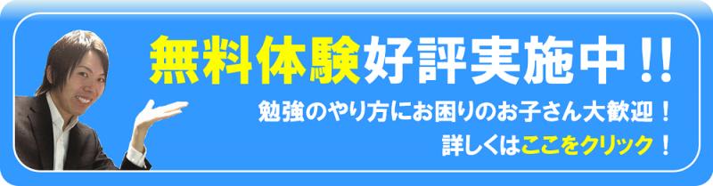taiken3